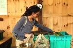 3724s_Apprentices pick up 1st share_Megan